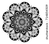 mandalas for coloring book.... | Shutterstock .eps vector #714854509