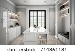 interior pantry studio mock up  ...   Shutterstock . vector #714861181