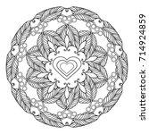 zentangle feather mandala  page ... | Shutterstock .eps vector #714924859
