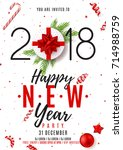 happy new year poster... | Shutterstock .eps vector #714988759