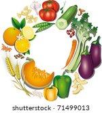 vegetarian food prepared in a... | Shutterstock . vector #71499013