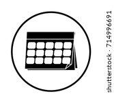 calendar icon | Shutterstock .eps vector #714996691