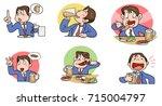 eat  drink | Shutterstock . vector #715004797