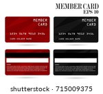member card  business vip card  ... | Shutterstock .eps vector #715009375