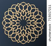 laser cutting mandala. golden... | Shutterstock .eps vector #715017211
