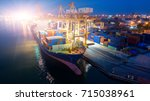 container container ship in... | Shutterstock . vector #715038961