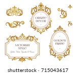 raster version. set frames and... | Shutterstock . vector #715043617