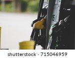 gas station | Shutterstock . vector #715046959