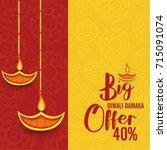 vector illustration of diwali... | Shutterstock .eps vector #715091074