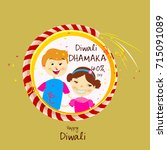 vector illustration of diwali... | Shutterstock .eps vector #715091089
