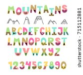 mountains font. hand drawn... | Shutterstock .eps vector #715112881