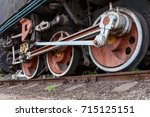 fragment of a old rusty... | Shutterstock . vector #715125151