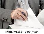 businessman going through... | Shutterstock . vector #71514904