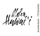 hand drawn phrase aloha hawaii. ... | Shutterstock .eps vector #715161061