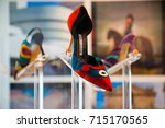 exhibition the art of shoes ... | Shutterstock . vector #715170565
