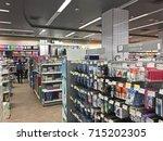 ratchaburi  thailand   august... | Shutterstock . vector #715202305