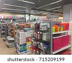 ratchaburi  thailand   august... | Shutterstock . vector #715209199