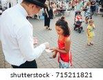 minsk  belarus.august 12  2017... | Shutterstock . vector #715211821