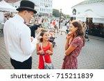 minsk  belarus.august 12  2017... | Shutterstock . vector #715211839