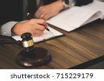 justice lawyer   judge gavel... | Shutterstock . vector #715229179