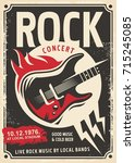 rock music retro poster design... | Shutterstock .eps vector #715245085