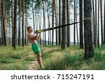 male athlete excellent training ... | Shutterstock . vector #715247191