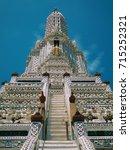 pagodas at wat arun rajwararam... | Shutterstock . vector #715252321