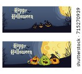 two banner to celebrate... | Shutterstock .eps vector #715270939