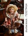 Antique Porcelain Girl Doll