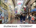 kobe japan   december 9  2016 ... | Shutterstock . vector #715280047