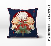 vector pillow with symmetrical... | Shutterstock .eps vector #715289575