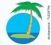 palm tree   Shutterstock .eps vector #71529796
