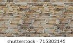 Stone Wall Backdrop. Facing...