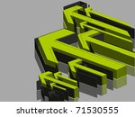 abstract  3d arrows green... | Shutterstock .eps vector #71530555