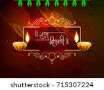 glossy illuminated oil lit lamp ... | Shutterstock .eps vector #715307224