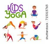 yoga kids poses set. cute...   Shutterstock . vector #715315765