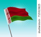 waving belarus flag. vector... | Shutterstock .eps vector #715315825