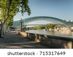 the bridge of peace in tbilisi. ... | Shutterstock . vector #715317649