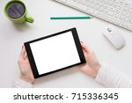 white desk  the woman uses in... | Shutterstock . vector #715336345