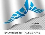 waving flag of sejong is a