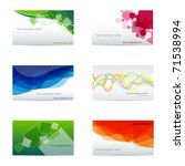 vector set with different... | Shutterstock .eps vector #71538994