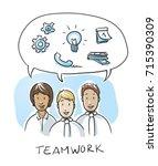 multi ethnic business team  man ... | Shutterstock .eps vector #715390309