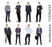 collection of man silhouettes ... | Shutterstock . vector #715396219