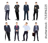 collection of man silhouettes ... | Shutterstock .eps vector #715396225