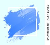 gradient blue strokes with... | Shutterstock .eps vector #715416469