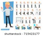 set of businessman character... | Shutterstock .eps vector #715423177
