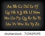 english alphabet  signs and... | Shutterstock .eps vector #715429195