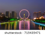 the canal on ferris wheel | Shutterstock . vector #715435471