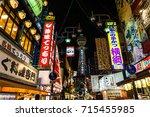 night of the osaka japan... | Shutterstock . vector #715455985