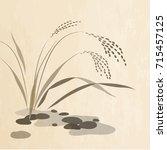 rice paintings of oriental